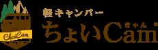 ちょいCam公式サイト