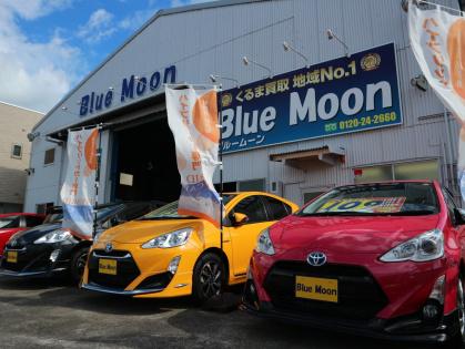 岐阜県のキャンピングカー、軽キャンピングカー販売 ブルームーンの店舗と展示車