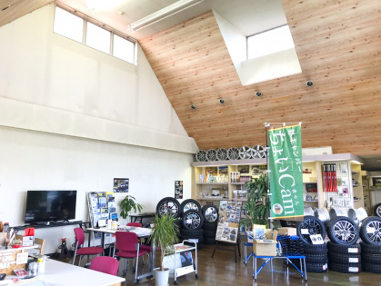 長野県のキャンピングカー販売 IZホールディングス