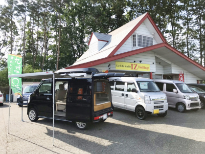長野県のキャンピングカー販売 IZホールディングス 軽キャンパーと外観