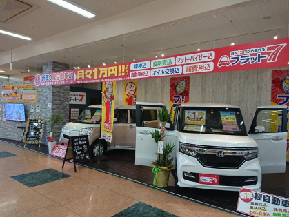岐阜県のキャンピングカー、軽キャンピングカー販売 ブルームーン