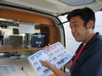 茨城県-東京圏のキャンピングカー販売店ナオイオート担当スタッフ藤澤、説明します。