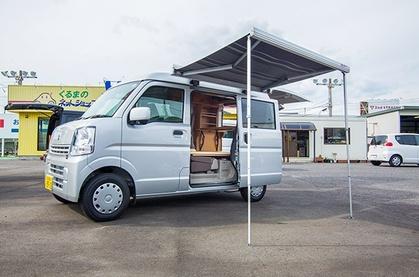 軽キャンピングカーちょいCam「豊」のオーニング写真