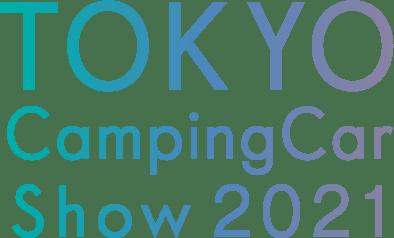 軽キャンパーちょいCamが出展する東京キャンピングカーショー2021