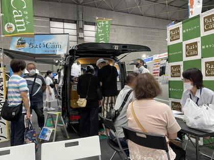 軽キャンパーちょいCamを熱心に見る軽キャンピングカーファン